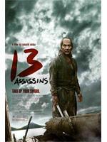 13-assassins-1.jpg