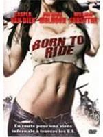 born-to-ride-1.jpg