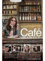 butterfly-cafe-2.jpg