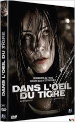 l-oeil-du-tigre-1.jpg