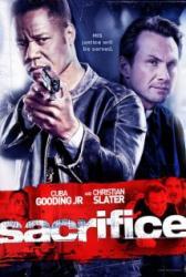 sacrifice-1.jpg